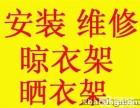 武昌中南路晾衣架维修,好太太晾衣架维修,更换钢丝手摇器