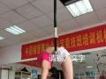 华翎舞蹈钢管培训水较专业价格 、较优惠、零基础