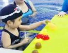 儿童游泳馆加盟 酷游亲子儿童游泳加盟 酷游亲子加盟电话多少