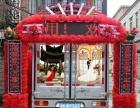 婚礼全程摄影摄像