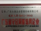 广东150头狼197创始会长单位33943户外拓展