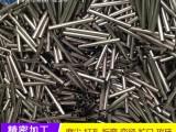 316 304不锈钢 毛细管 方管管 装饰密管