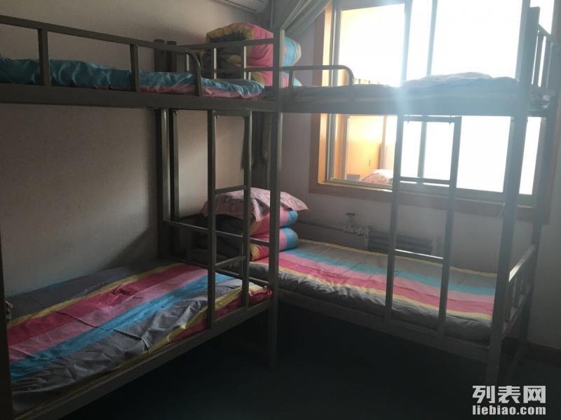 双榆树大学生床位出租