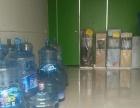 优质桶装水.专业配送