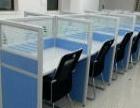 低价甩卖屏风桌隔断桌卡座钢架桌电脑桌工位桌椅子