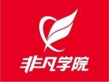 上海初级美术培训 创意新思维