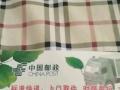 中国邮政招铁西片区代理
