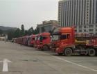 飞达物流承接成都至深圳物流货运专线  整车往返调度