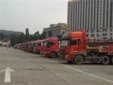 飞达物流承接镇江至德阳物流货运专线  整车往返调度