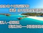 專業轉讓北京西城區的書法培訓公司