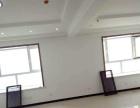 金域华府写字楼两间共150平米精装修独立卫生间