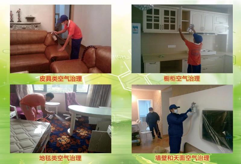 桂林权威甲醛空气检测 10年品牌老店 专业除甲醛