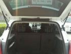 别克昂科拉2015款 1.4T 自动 两驱都市精英型 低价销售