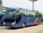客车-从深圳到宜春长途客车出发时间159-2930-6654