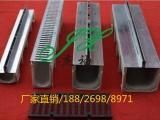 广州HDPE排水沟价格 黄埔u型树脂排水沟施工图纸