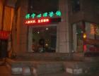 沈阳高中学生初中学生厌学心理疏导调节治疗专家医生邓老师微信