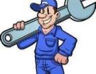 专业更换维修安装高层下水管,防水墙楼顶防水欢迎来电