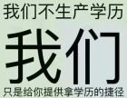 学历提升芜湖报名免费咨询报名点