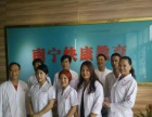 梧州经络养生培训、中医美容培训、梧州针灸推拿培训班