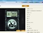 2016熊猫银币 封装币