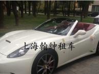 上海婚车出租-宾利欧陆-兰博基尼超跑-加长悍马租赁