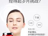 伊春火氏袪斑袪痘40元