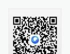 安全可靠香港服务器咨询鼎峰凡凡,服务器数据安全放心