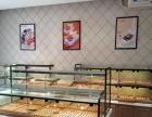澳麦多伦 湖南蛋糕店加盟 投资金额 5-10万元