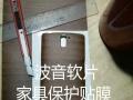 LOGO制作办公室玻璃贴膜腰线刻字磨砂膜防爆膜施工