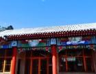 怀柔四合院 330平米 出售 北京四合院怀柔四合院