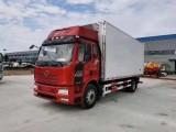 急售精英版国五解放J6L 6米8冷藏车 海鲜冷链保温车