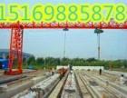 出售:16吨龙门吊行车,跨度16.5米,外悬各5米
