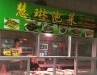 名山 旺瑶市场 商业街卖场 5平米