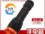 特价!厂家直销 601-T6强光手电筒强光充电 LED手电筒 手