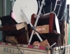 超高价回收家具 家电 办公家具
