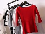 秋装款上衣中袖一字领纯色修身女针织衫T恤套头冰丝五分袖打底衫