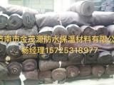 山东公路养生布 大棚保温被 保温保湿毛毯 公路毡生产厂家