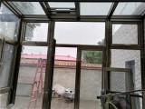 北京順義區好的斷橋鋁門窗廠家,好的陽光房公司