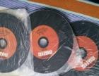 民歌 正版CD