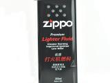 批发正品美国 ZIPPO 打火机专用油 棉油打火机 配件 355