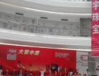 j晋城专业庆典公司,活动策划,演出表演,设备租赁