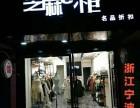 新手如何从零开始开一家服装店