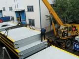 SCS电子100吨地磅长度 十二米长地磅价格