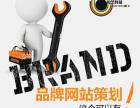 青县靠谱网站推广优化联系方式