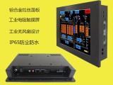 工业显示器多串口8寸8.4寸工业一体机/触控触摸屏