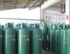 大连市液化气丙烷气配送