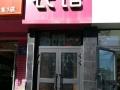 稻香南路核心地段临街商业楼2楼(金派利尔二楼)