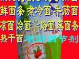 筋力源H 干湿面条混沌皮饺子皮 增筋剂价格 正品包装