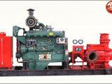 沈阳消防泵厂家|朝阳消防泵