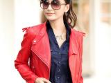 韩呈风尚韩版机车女皮衣 春秋装 红皮衣 PU水洗皮外套夹克060